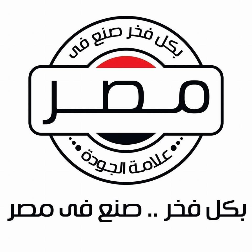 سوفت وير رونى + جروهى + هليوتك + 1000( المصرى ) وعودة السيرفر من جديد 27-4-2019 401725149