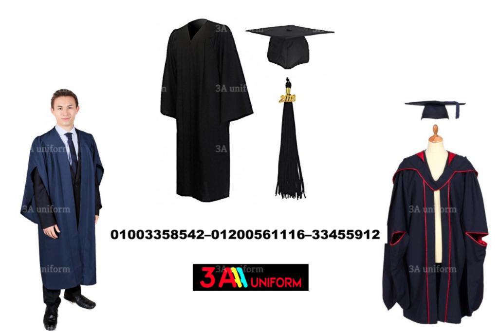 اسعار ملابس حفلات الخريجين 291772165