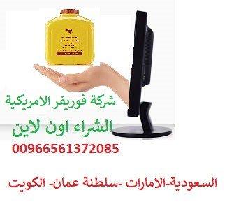 افضل المنتجات العالمية بارخص الاسعار 776502370