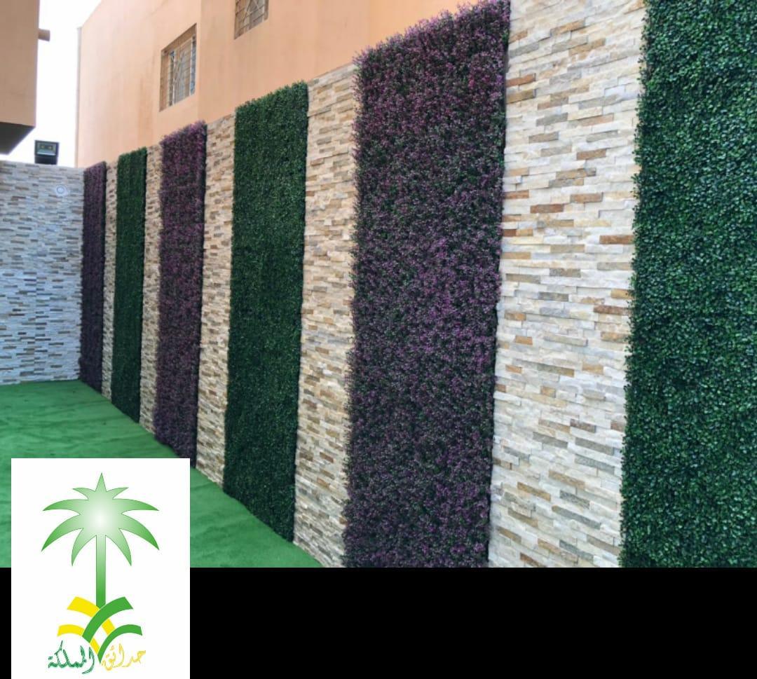 مؤسسة,حدائق,المملكة,للعشب,الصناعي,ديكورات,0556242888 373314573