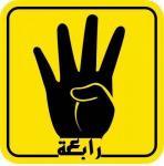 بتخاف mp3 ضد الإنقلاب 610392003