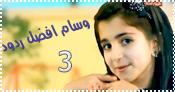 فلم Dhoom 2 جودة dvdrip 123610566