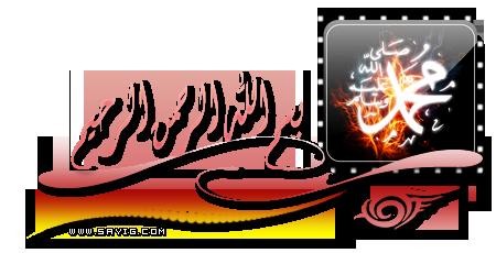 عيد فطر مبارك 791183673