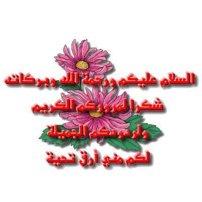 في البهت والغيبة والنميمة والنفاق 601789066