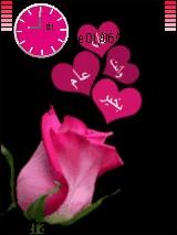 Themes - 4 - 3id Al-Fi6r 603759745