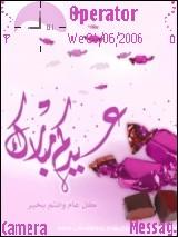 Themes - 4 - 3id Al-Fi6r 578359161