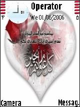 Themes - 4 - 3id Al-Fi6r 635362563