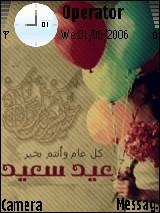 Themes - 4 - 3id Al-Fi6r 833273857