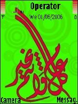 Themes - 4 - 3id Al-Fi6r 942460131