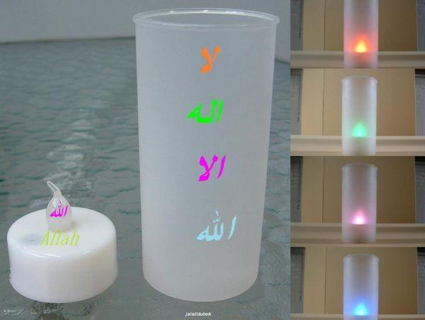 حصريا على منتدى واحة الإسلام - صور رمزية روووعة 738326702