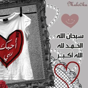 حصريا على منتدى واحة الإسلام - صور رمزية روووعة 374671870