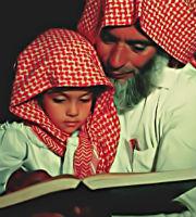 حصريا على منتدى واحة الإسلام - صور رمزية روووعة 546445098