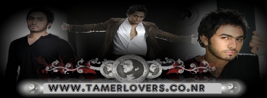 www.tamerlovers.co.nr 481375716