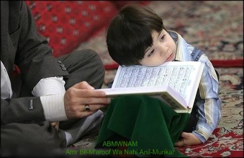 حصريا على منتدى واحة الإسلام - صور رمزية روووعة 821511696