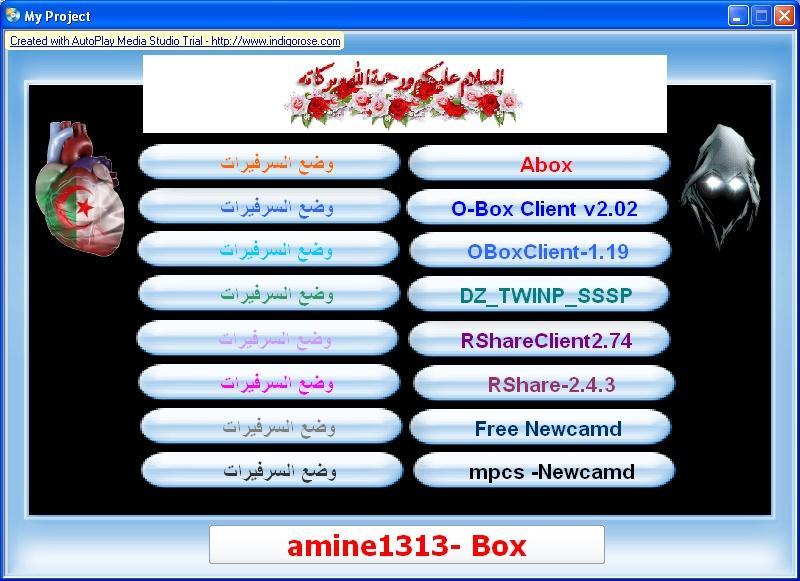 كل السرفيرات+البرامج المدمجة OBox/abox/DZ TWINP_SSSP/RShare/MDBox8 متجددة يوميا.  708288610