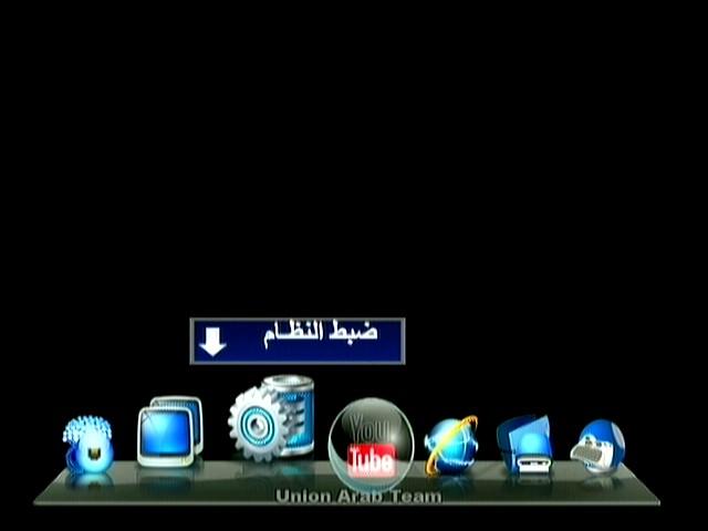 ستارسات 1005hd وتعديلات حصرية بأيدي عربية 100% والاصدار 1.58 ۞ 605904445