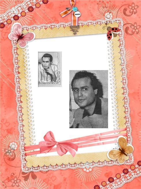 مكتبة صور وتصميمات  الكروان عماد عبد الحليم متجدد يوميا 331616462