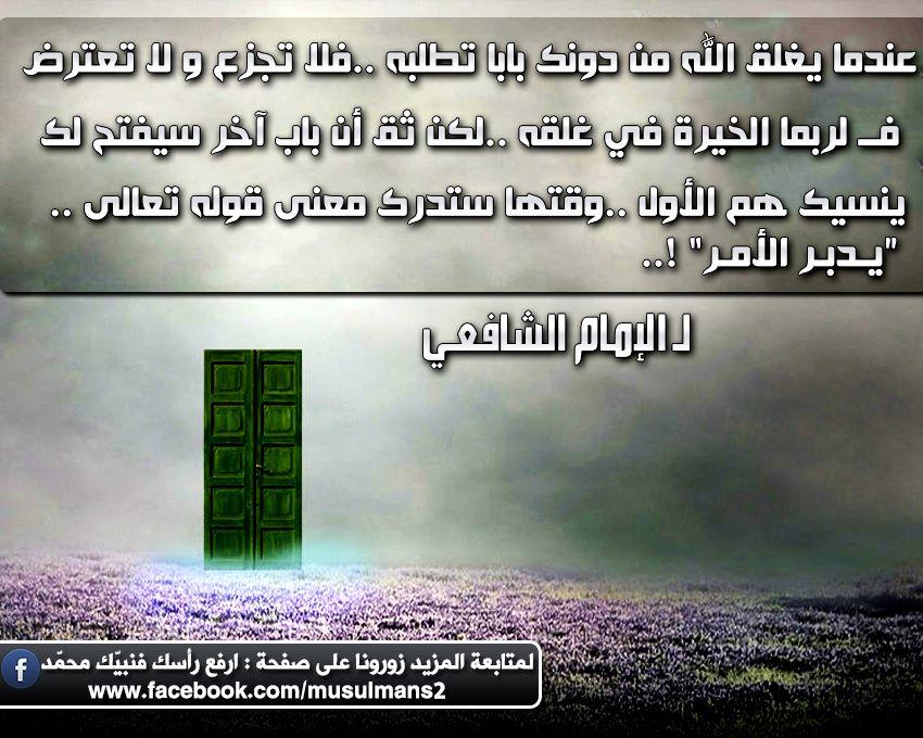 حكمة اليوم ( السبت ) 831613537