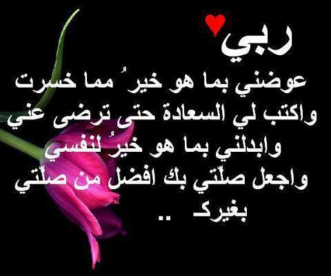 شــــــخــــبـــــطـــــة - صفحة 6 902671346