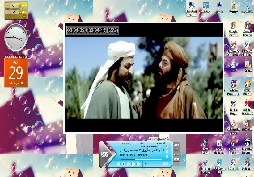 ▓[ يـآבـْلـمْ ]! ويـٍنْ المْـشڪِلـہَ لْـو : ٺـבقْـقْٺ ؟!︶︹︺  - صفحة 2 521109250