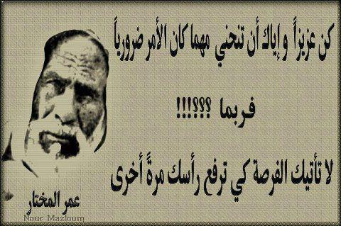 مدونتــــــــــي ،،،،اطيـب قلـب،،،،، 528890992