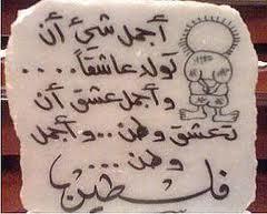 أناشيد جهادية مهداة للجميع - صفحة 2 605013514