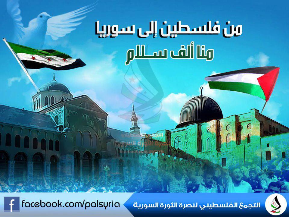 أناشيد جهادية مهداة للجميع - صفحة 2 997744299