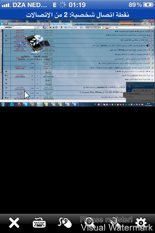 التحكم في الكمبيوتر عبر IPHONE 716249787