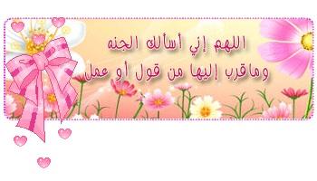 """بنت قالت عن زوجة  أخوها: من زينها""""  895359543"""
