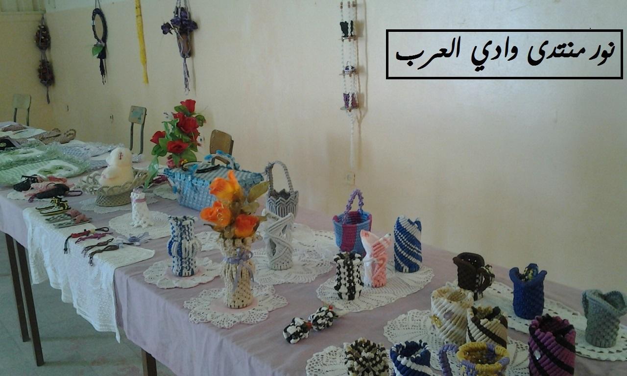 معرض خاص بإنجازات  المتخرجات من فرع الماكرامي بمركز زريبة الوادي 492688026