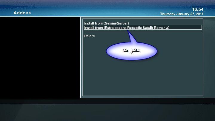 Thumbs up شرح إضافة سيرفر جديد لصور Gemini ل Dreambox 800hd 380279690