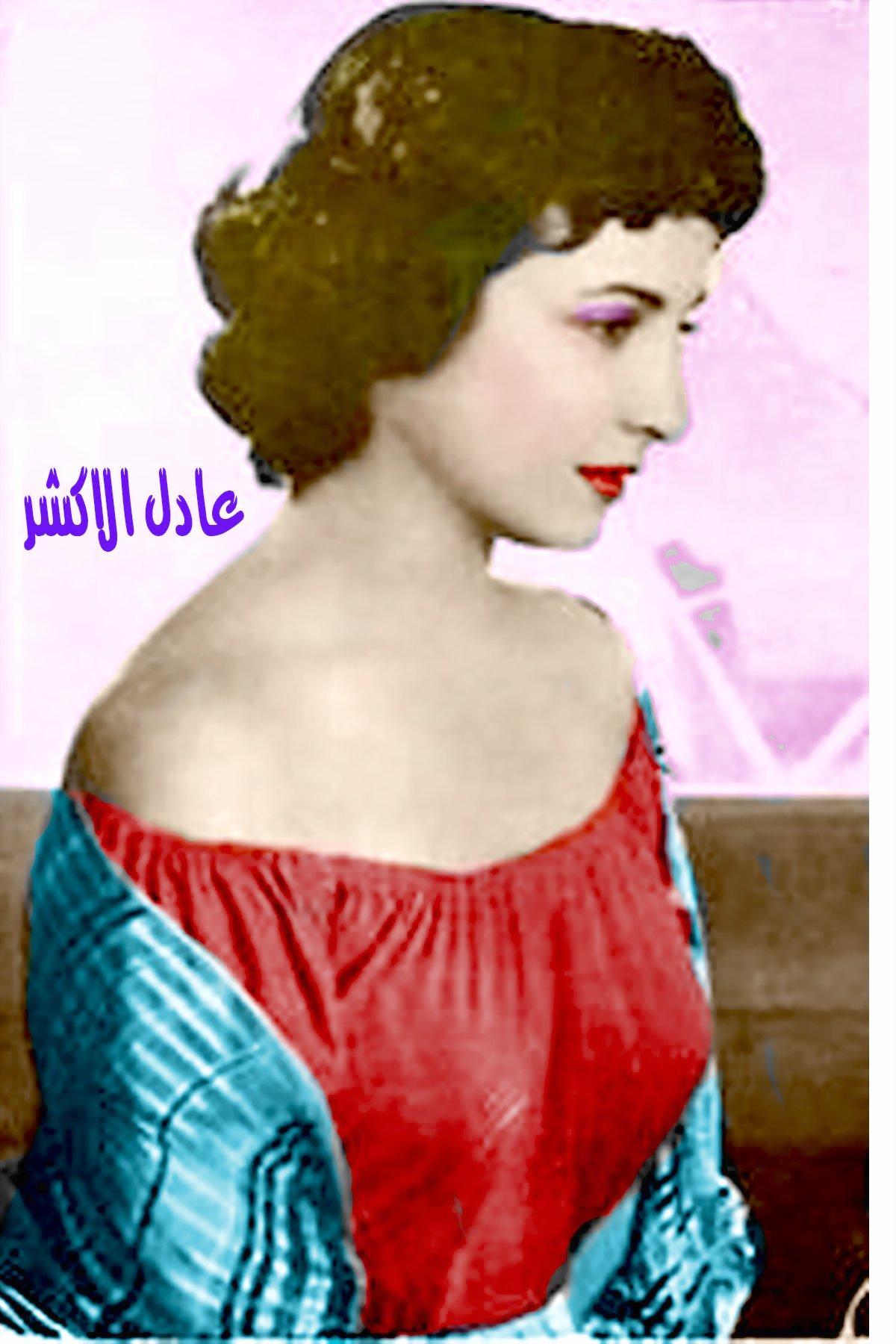 صور الفنانة شادية زمااااااااااان بالوان عادل الاكشر  - صفحة 6 142707820