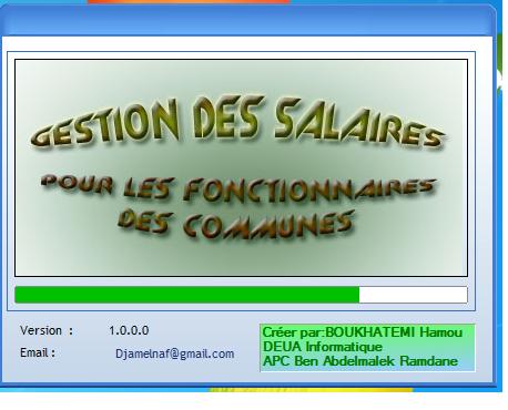 برنامج حساب أجور عمال البلديات من برمجتي 732839357