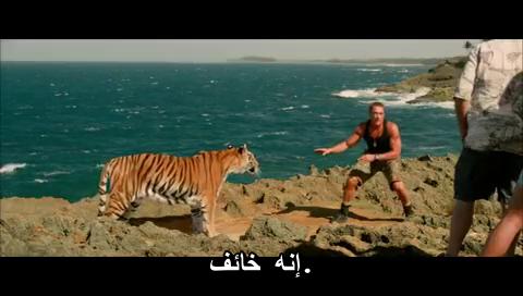 فلم الكوميديا Welcome to the Jungle 480130950