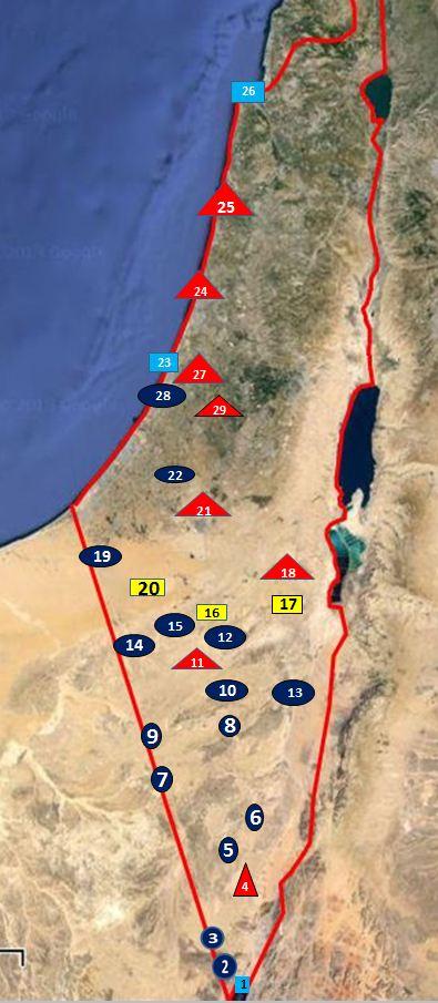 سلسلة حروب مصر المتوقعة الحلقة الثانية  274098689