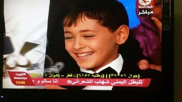 الطفل المنشد شهاب الشعراني اليمن كنز طيور الجنة أناشيد 100308313
