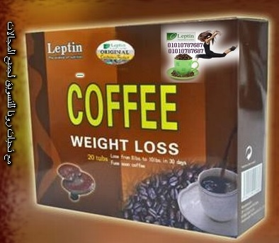 كبسولات القهوه الخضراء للتخسيس الامن والصحى - والقهوه الخضراء 1000 الامريكيه للتخسيس  856210979
