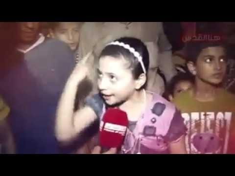 غزة عزة mp3 طفلة فلسطينية 328121479