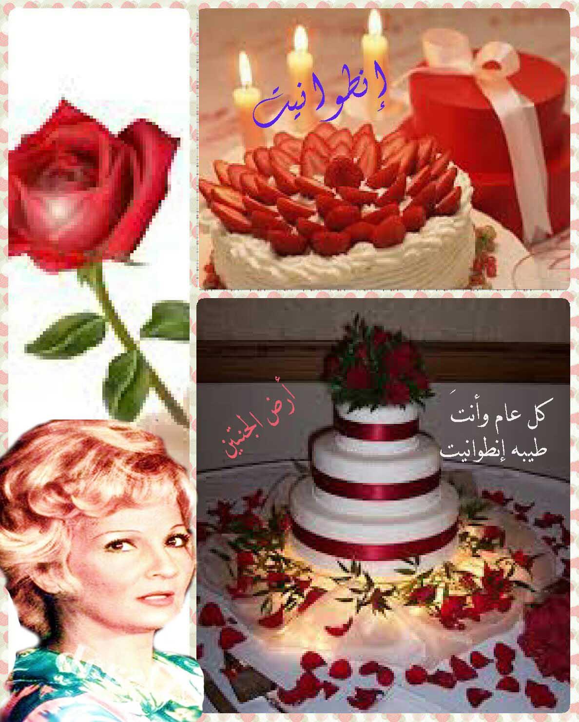 تصميمات أرض الجنتين للحبيبه شاديه    - صفحة 5 664200288