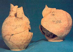 كنيس روماني قديم، 152012314