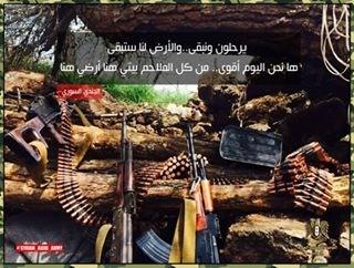 الموسوعة الأكبر لصور الجيش العربي السوري (جزء 2 ) - صفحة 36 358866844