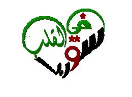 ألبوم غضبة الحق دف mp3 محمد أبوراتب 465731258