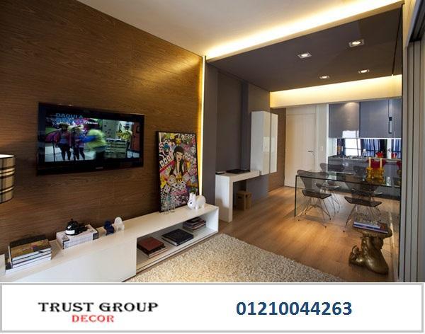 افضل شركات تشطيبات وديكورات ( التجمع الخامس  ) للاتصال   01210044263   522894656
