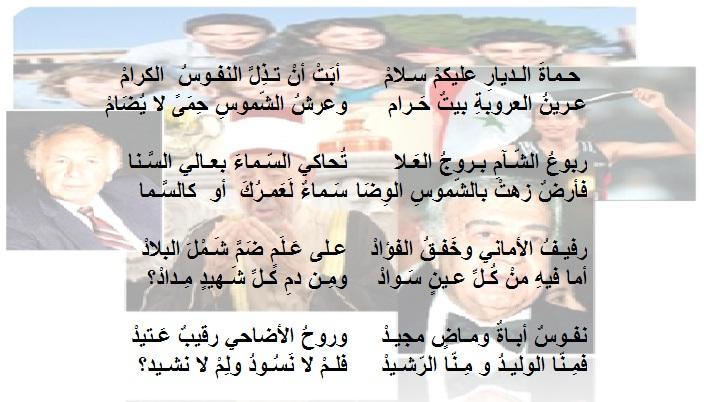 سوريا 191532867