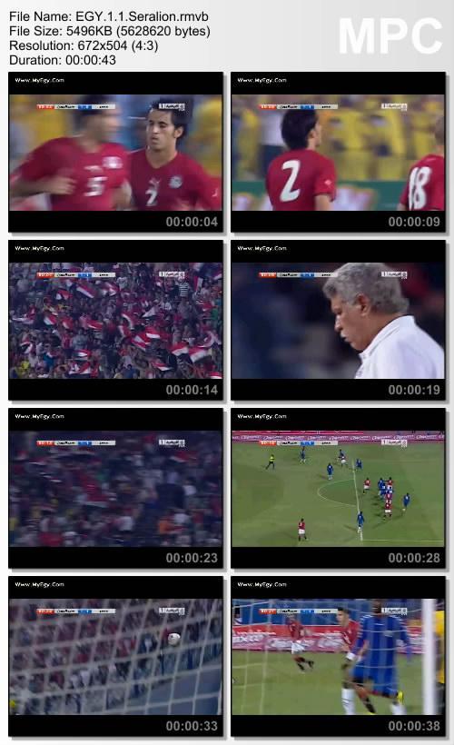 حصرياً - أهداف مباراة مصر × سيراليون - ضمن الجوله الأولى لتصفيات كأس الأمم الأفريقيه 2012 وعلى أكثر من سيرفر  520234743