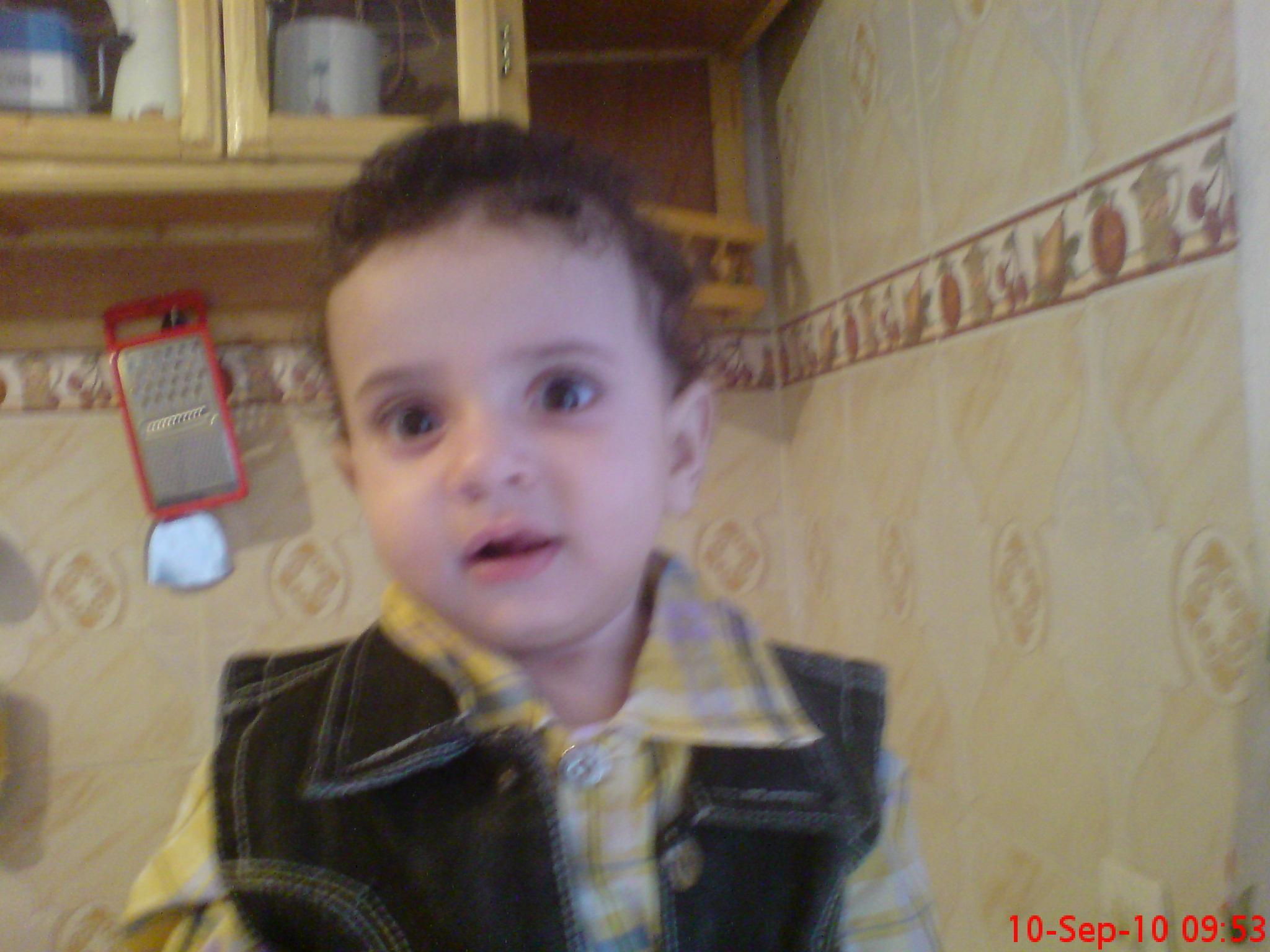 ولدي يقلكم عيدكم مبارك 980065675