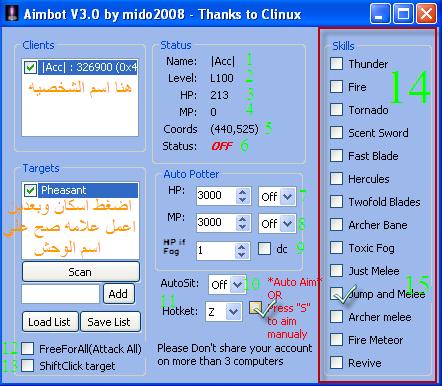 تحميل اخر اصدار من برنامج Aimbot وشرح تشغيلة بالصور بالتفصيل لكل اجزء البرنامج تنزيل الايمبوت الجديد 2012 معه برنامج نيت فرام ورك NetFrameWork 3.5 445323658