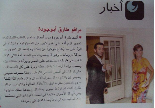 برافو طارق ابو جودة  270459423