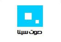 جريدة صوت سيناء