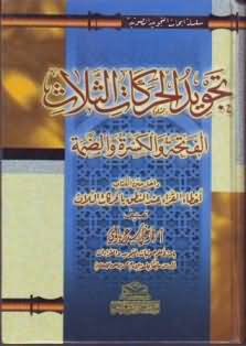 منتدى الشيخ فرغلي عرباوي للقراءات 474065784